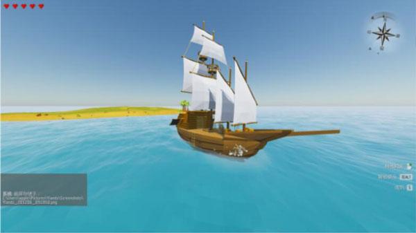 艾兰岛船帆
