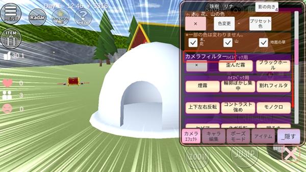 樱花校园模拟器相机滤镜特效设定方法介绍