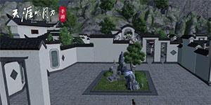 天涯明月刀手游家园二维码分享 微信区高级徽派家园数据
