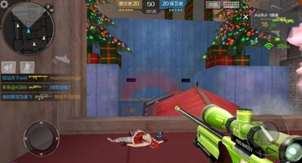 圣诞狂欢狙击手攻略