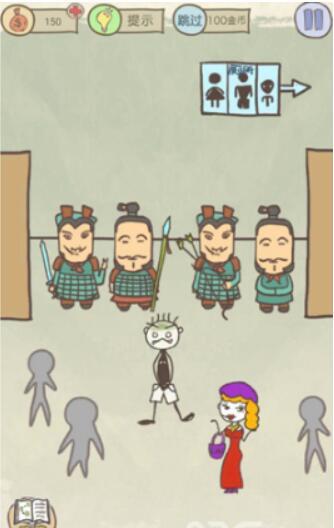 史上最坑爹的游戏11第12关攻略