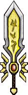 失落城堡双手剑武器哪个好