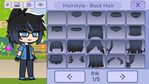 加查生活(扭蛋人生)发型怎么搭配 加查生活GachaLife头发第一波造型推荐