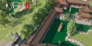 天涯明月刀手游家园二维码分享 微信区半成品家园数据