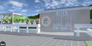 樱花校园模拟器清雅居 房子建设展示