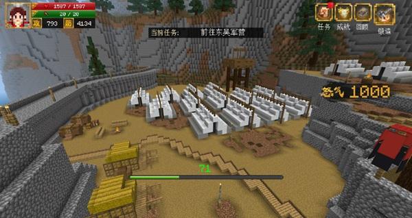 我的世界三国赤壁建筑东吴军营