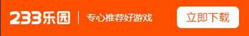 使命召唤手游12月25日正式上线