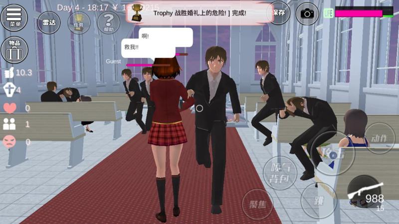 樱花校园模拟器婚礼上的危险