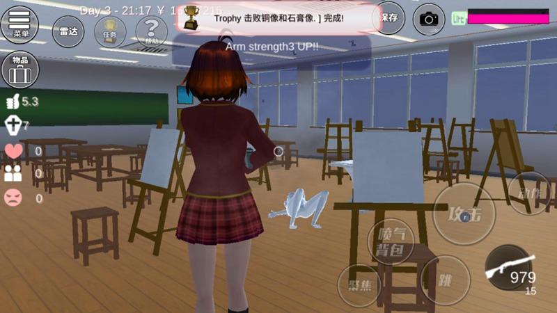 樱花校园模拟器隐藏任务8