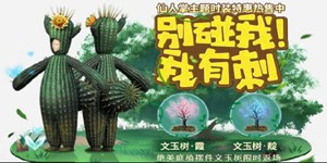 妄想山海3月11日版本更新公告 暖春回归重聚大荒