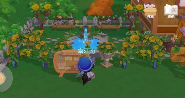 摩尔庄园如何打造漂亮的庄园 摩尔庄园家园建筑搭配攻略
