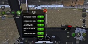 公交车模拟器怎么听无线电 无线电收听方法