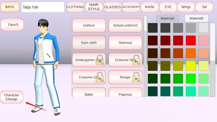 樱花校园模拟器玩法详细介绍