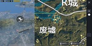 和平精英海岛水城攻略 水城地形分析