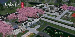 天涯明月刀手游家园二维码分享 微信区樱花家园数据