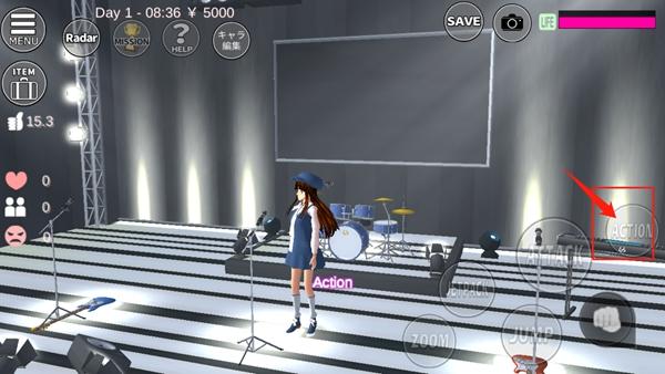 樱花校园模拟器舞台切歌方法