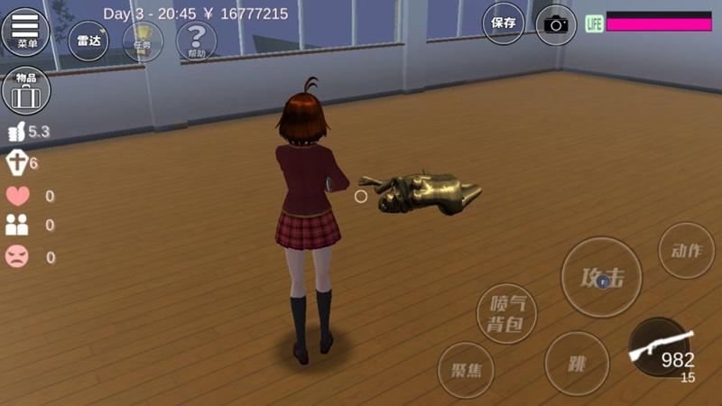 樱花校园模拟器隐藏任务7