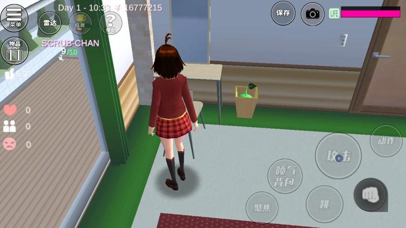 樱花校园模拟器寻找矮小通道任务11