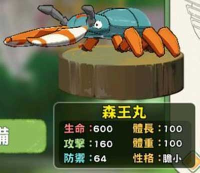 小森生活拓树甲虫