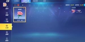 逃跑吧少年12月23日版本更新公告 新道具卡战术捣弹登场