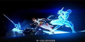 王者荣耀5周年之际《代号破晓》CG发布!全新动作手游来袭!