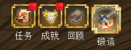 我的世界三国赤壁武器3