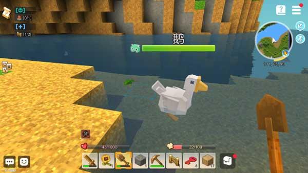 手工星球鹅