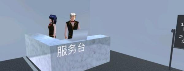 樱花校园模拟器樱花银行