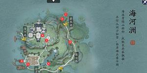天涯明月刀手游海河洲拍照地点汇总 海河洲图鉴位置详解