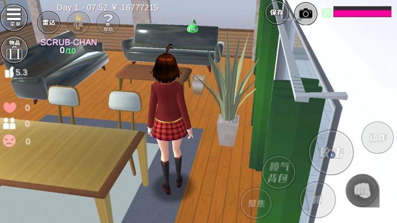 樱花校园模拟器寻找矮小通道任务3