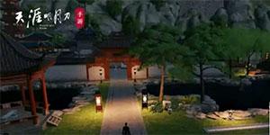 天涯明月刀手游家园二维码分享 微信区小桥情缘家园数据