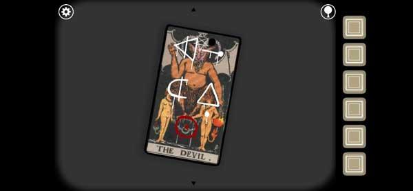 锈湖根源徽章收集