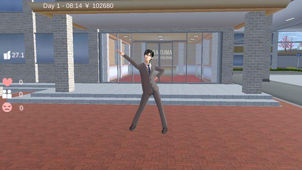 樱花校园模拟器舞蹈喷雾音乐介绍