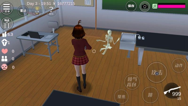 樱花校园模拟器隐藏任务5