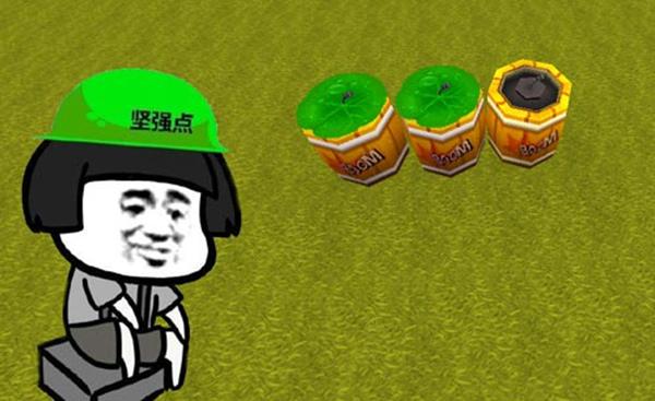 迷你世界带绿帽的炸药桶