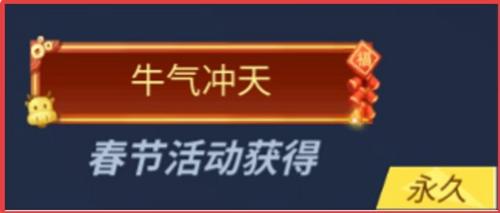 逃跑吧少年春节活动爆料