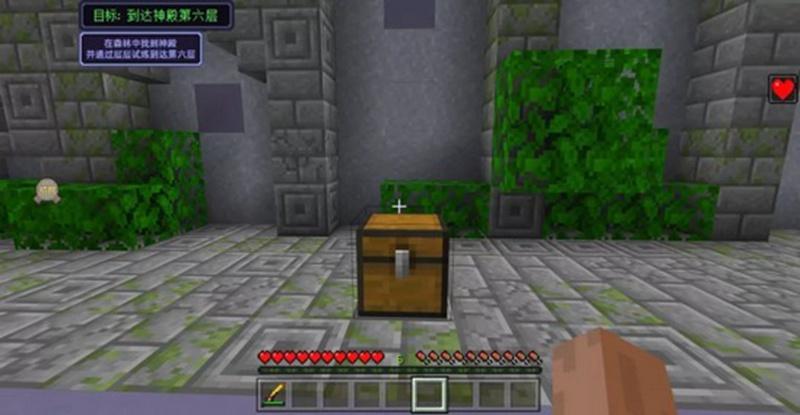 我的世界无尽幻境神殿木箱