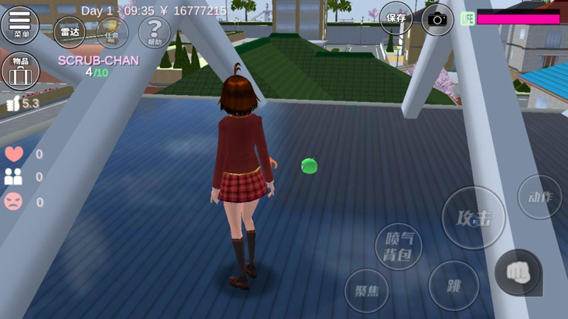 樱花校园模拟器寻找矮小通道任务7