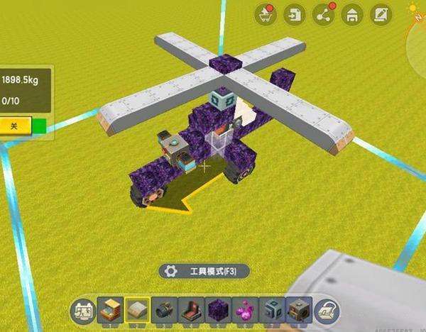 迷你世界直升机怎么做