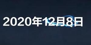 英雄联盟手游12月8日台湾地区公测开启 终于有中文了