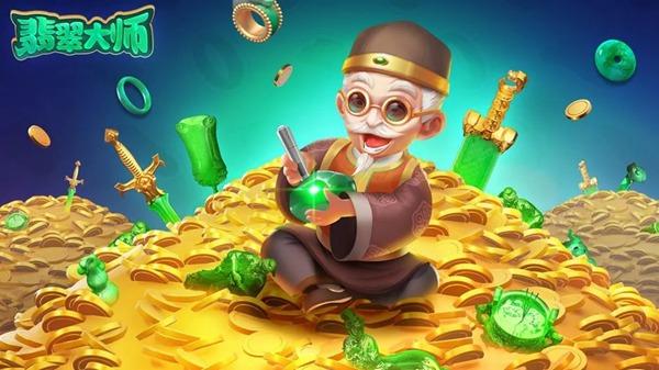 大师在线教你赌石 经营游戏《翡翠大师》玩法介绍