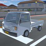 樱花校园模拟器卡车在哪里 小卡车在哪