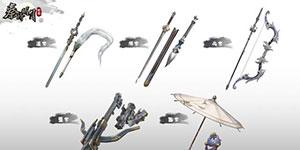 秦时明月世界五大门派武器套装揭秘!颜值PK哪家强?