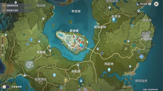 原神任务地图