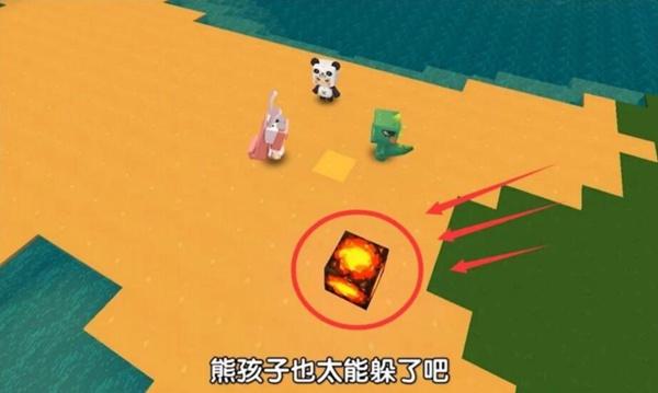 迷你世界小猪变成大黑龙?迷你世界新功能触发器介绍