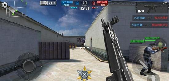 正义枪战MP5