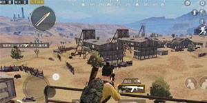 和平精英沙漠大矿山怎么打 沙漠大矿山玩法攻略