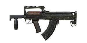 和平精英Groza突击步枪怎么样 Groza突击步枪介绍