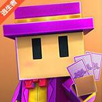 逃跑吧少年魔术师最佳卡组 魔术师天赋技能介绍