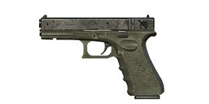 和平精英P18C手枪怎么样 P18C手枪介绍